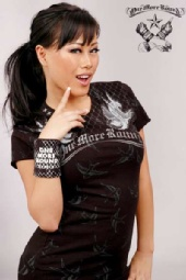 Abbie Ratay