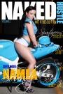 Namea Cassandra Soundz - Naked Hustle Mag Cover