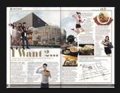 AA - On magazine for Katong shopping Mall