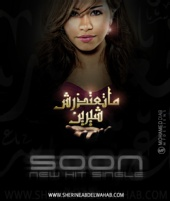 MF_Designer - Sherine's New Single Poster