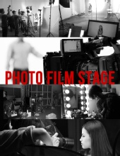 PhotoFilmStage